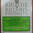 Organic Refreshing Beverage with Saffron, Peppermint & Lemongrass