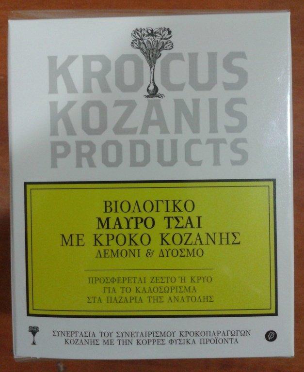 Organic Black Tea with Saffron, Lemon & Mint