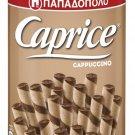 PAPADOPOULOU CAPRICE CAPPUCCINO 250gr
