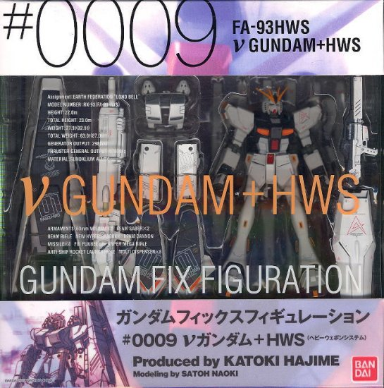 GFF Gundam FIX Figuration 0009 FA-93 HWS Bandai 1/144