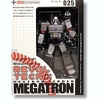 Revoltech G1 Megatron 025
