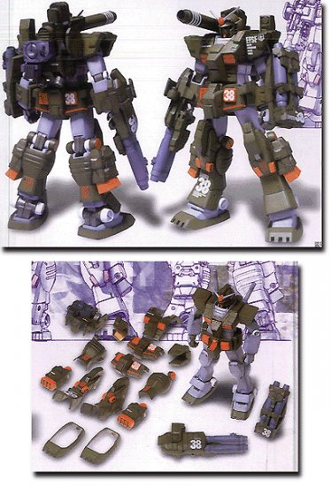 GFF Gundam FIX Figuration 0001 FA-78-1 Full Armor Gundam
