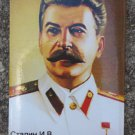 Russian Souvenir fridge magnet. Iosif Stalin