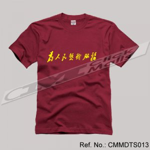 China Culture t-shirt / tshirt / t shirt / tee
