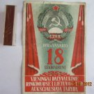 1951 - post WW2 USSR / SOVIET LITHUANIA VOTE PROPAGANDA