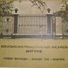 Vintage Soviet Russian Ussr The BEATLES  7' Vinyl Lp No.3