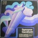 GERSHWIN Rhapsody In Blue Teodor Moussev  MINT Balkanton LP Rare