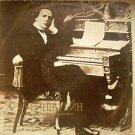 Vintage Soviet Russian Ussr A. Rubinstein Fortepiano  Melodya LP