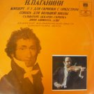 Vintage Soviet Russian N. Paganini Concerto No.3 Melodya LP