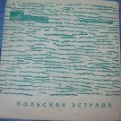 "Vintage  Soviet Russian Ussr Polish Pop 7"" Flexi   LP"