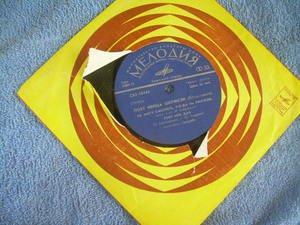 "Vintage  Soviet Russsian  Ussr I. Sherfezi  7""    LP"