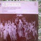 Vintage Soviet Russian O.Respighi  Ussr Bolsoj Theatre Orchestra Melodya LP