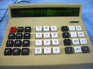 Vintage Soviet Russian  USSR Elektronika MK-41 VFD  Calculator For Repair