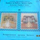 Vintage Soviet Russian Ussr Latvia Historic Organs  Melodya LP C10 22635 007