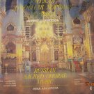 Vintage Soviet Ussr Russian Sacred Choral Music 6 Melodya LP A10 00359 006