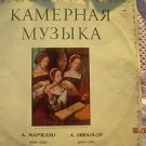 Vintage Soviet Russian Ussr  A. Marchello A. Vivaldi  Melodya LP CM-02301-2
