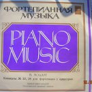 Vintage Soviet Russian Ussr V. Mozart Piano Concerts 22 28 Melodya LP 33CM-03803