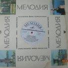 Vintage Soviet Russian Ussr A. Toskanini Musorgskij Melodya LP D - 031745