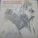 Vintage Soviet Russian Ussr Art  Of  Chaliapin  6 LP Set Box  Melodija