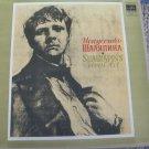 "Vintage Soviet Russian Ussr Chaliapin ""Vocal Art"" 10  LP Set Box  Melodija"