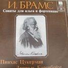 Vintage Soviet Russian Pinchas Zukerman  Daniel Barenboim Brahms Melodija  LP