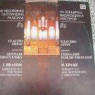Vintage Soviet Russian Klaudio Arrau G. Rozhdestvensky Melodija J. Brahms LP