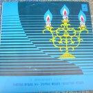 Vintage Soviet Ussr Russian  P. Hindemith  Works  E. Serov   Melodya LP
