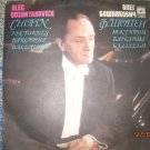 Soviet Russia Ussr Release OLEG BOSHNYAKOVICH Chopin Nocturnes Barcarole Ballade