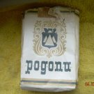 Vintage Soviet Bulgaria Empty RODOPI Cigarettes Soft Pack 1978 For Collectors