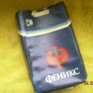Vintage Soviet Bulgaria Empty FENIKS Cigarettes Soft Pack 1978 For Collectors