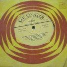 Vladimir Vysotsky Songs EP Melodiya 7' Mono LP No.6