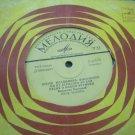 Vladimir Vysotsky Songs EP Melodiya 7' Mono LP No.7