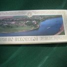 VINTAGE RARE SOVIET USSR RUSSIAN  CARDS SET PSKOV LAND 1980