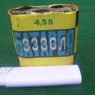 Vintage Soviet Russian Made IN USSR 4,5 Battery 3336L From 1979 #2