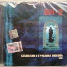 L078 БИ-2 Bi-2 BESPOLAJA I GRUSTNAJA LUBOV 2CD RUSSIAN ORIGINAL ROCK MUSIC CD