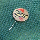 VINTAGE USSR RUSSIAN SOVIET WWII VICTORY 40 YEARS ANNIVERSARY  PIN BADGE