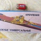 Antique SOVIET RUSSIAN USSR  Universal Ski Boot Fasteners 1978
