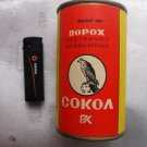 "Vintage Soviet Russian USSR Smokeless Rifle Gun Powder Empty Tin Can ""Falcon"""