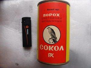 "Vintage Soviet Russian USSR Smokeless Rifle Gun Powder Empty Tin Can ""Falcon"""