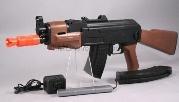 AKS-74U Full Automatic Electric Air Soft Army Rifle