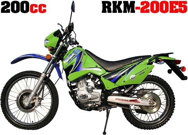 200cc Roketa Dirt Devil (Up to 57mph)