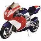110cc - 4 Stroke - 4 Speed w/CVT Super Bike - Up to 47 MPH
