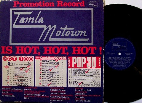 Tamla Is Hot Hot Hot - Vinyl LP Record- Original German Tamla Promo with Alternate Cover - Soul R&B