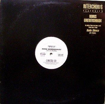 Grebenshikov, Boris - Interchords - Vinyl LP Record - White Label Promo Radio Interview - Rock