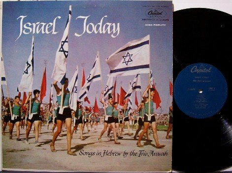 Israel Today - Hebrew Songs by the Trio Arawah - Vinyl LP Record - World
