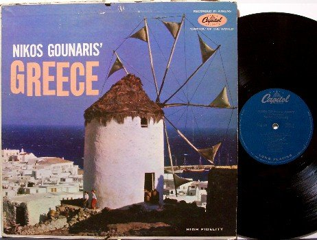Greece - Nikos Gounaris - Vinyl LP Record - World Odd Unusual