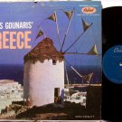 Greece - Nikos Gounaris - Vinyl LP Record - World Odd Unusual