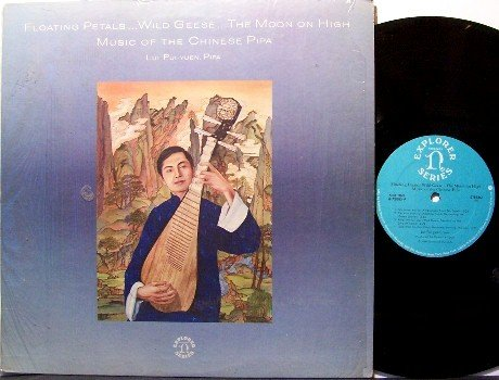 Pui-Yuen, Lui - Floating Petals... Chinese Pipa Music - Vinyl LP Record - World China Asian