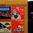 Some Like It Hot Superalbum Sampler - Soundtrack - Vinyl LP Record - Marilyn Monroe - OST