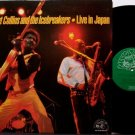 Collins, Albert And The Icebreakers- Live In Japan - Vinyl LP Record - Blues